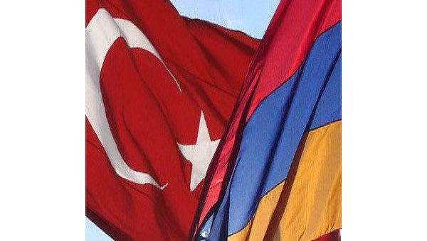 Турция, Армения
