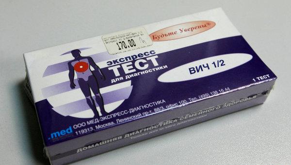 Экспресс-тест для диагностики ВИЧ
