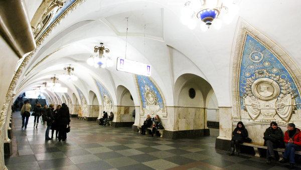 Станция метро Таганская (кольцевая)
