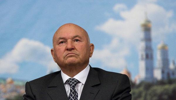 Заседание регионального политсовета московского отделения партии Единая Россия