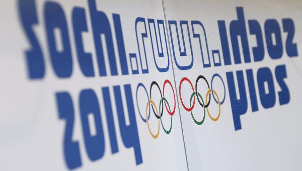 Логотип Олимпийских Зимних Игр-2014 в Сочи