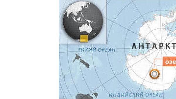 Ученые в Антарктиде готовы возобновить бурение скважины над озером Восток