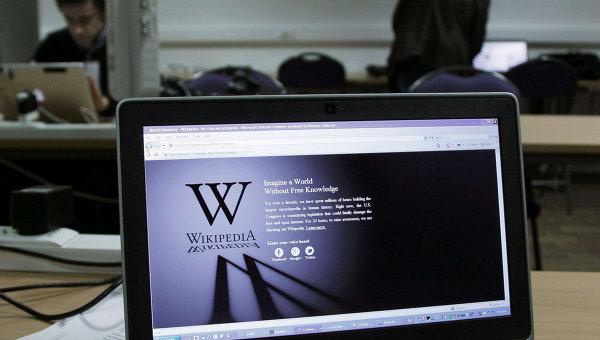 Сайт Википедии