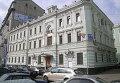 """Центральный офис """"Мособлбанка"""""""
