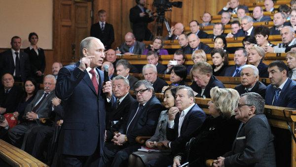 Кандидат в президенты РФ В.Путин провел встречу со своими доверенными лицами
