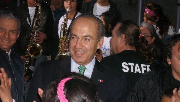 Фелипе Кальдерон, архивное фото