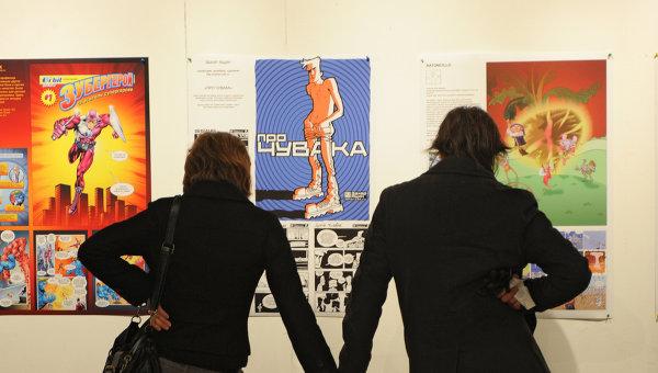 Ночь галерей прошла в Центре современного искусства Винзавод в Москве