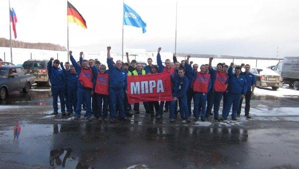 Забастовка в Калуге
