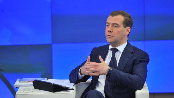 Дмитрий Медведев на встрече в формате Открытого правительства в Международном мультимедийном пресс-центре РИА Новости