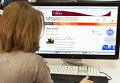 Сайт школьная онлайн-библиотека, созданный компанией «Арт-Питер»