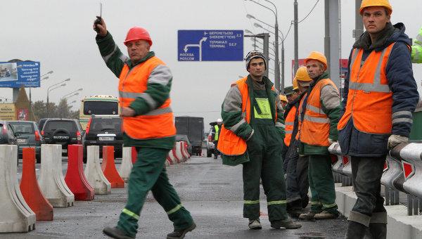 Дорожные рабочие. Архив