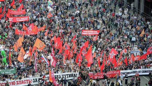 Марш миллионов в Москве