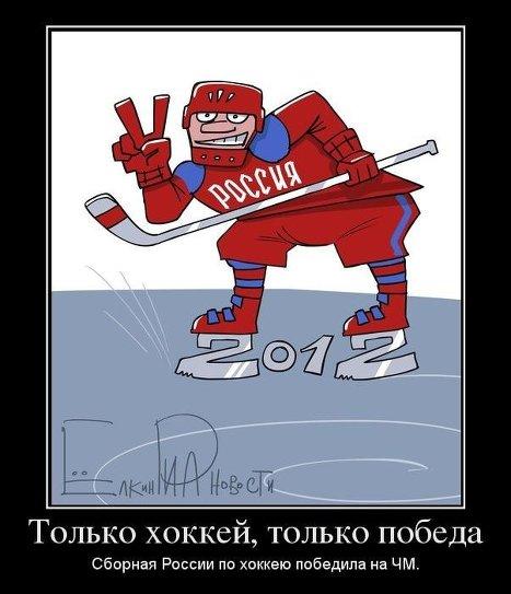 Body карикатуры тренера по хоккею существует шерстяное термобелье