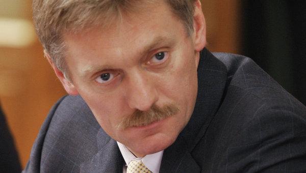 Пресс-секретарь премьер-министра РФ Дмитрий Песков. Архивное фото
