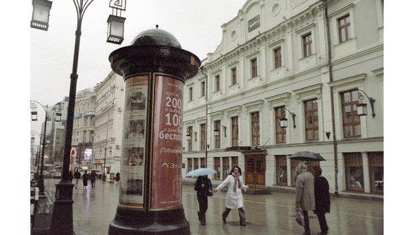 Здание Московского Художественного театра имени А. П. Чехова в Камергерском переулке.