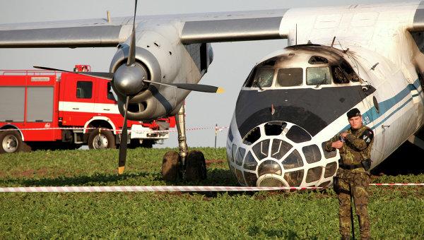Крушение российского военного самолета Ан-30Б в Чехии
