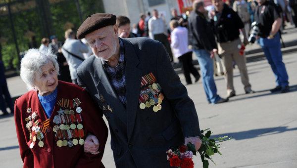 Какая пенсия военного пенсионера в украине