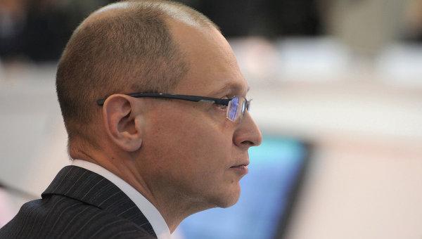 Сергей Кириенко. Архив