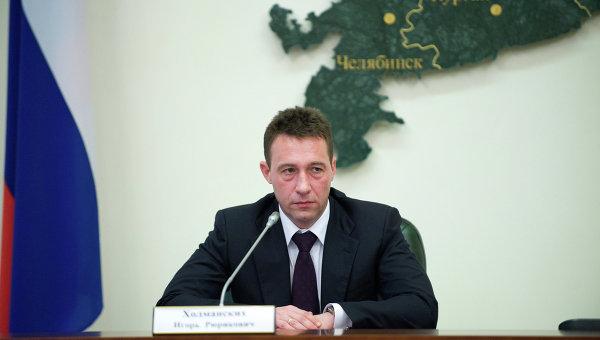 Представление полпреда президента РФ в УФО Игорь Холманских. Архивное фото