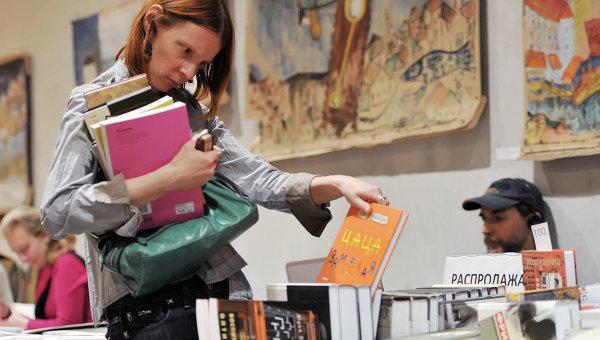 Множества современной жизни обсудят на книжном фестивале в ЦДХ