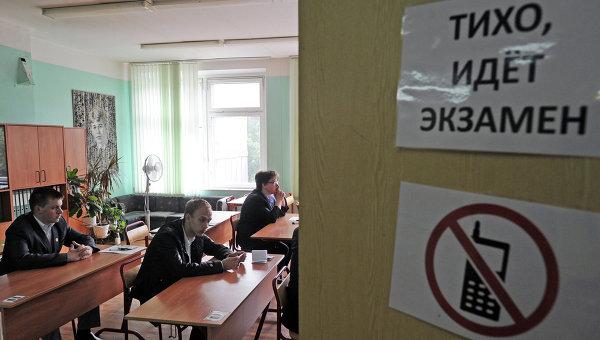 Сдача Единого государственного экзамена по русскому языку в школе № 641