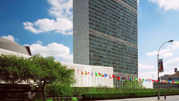 Здание ООН. Архив