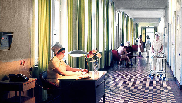 Больница. Архив