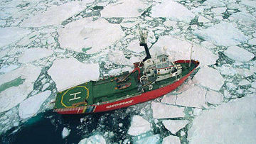 Судно Гринпис Arctic Sunrise