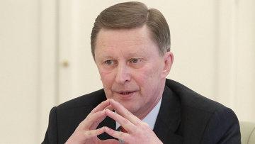 Глава администрации президента РФ Сергей Иванов. Архивное фото