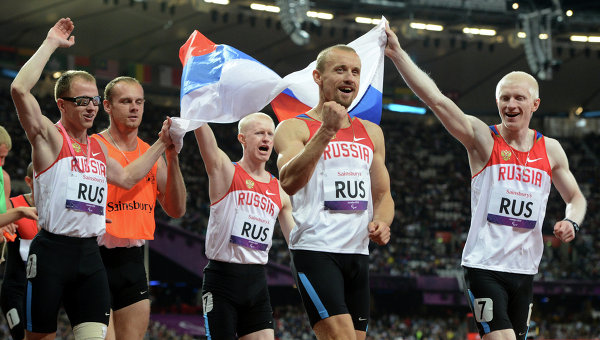 Российские спортсмены