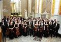 Российский национальный оркестр