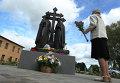 Открытие памятника Петру и Февронии в Великом Новгороде