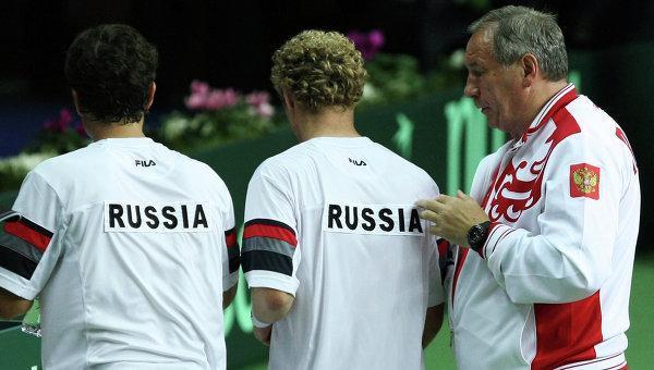 Теннисисты сборной России. Архивное фото