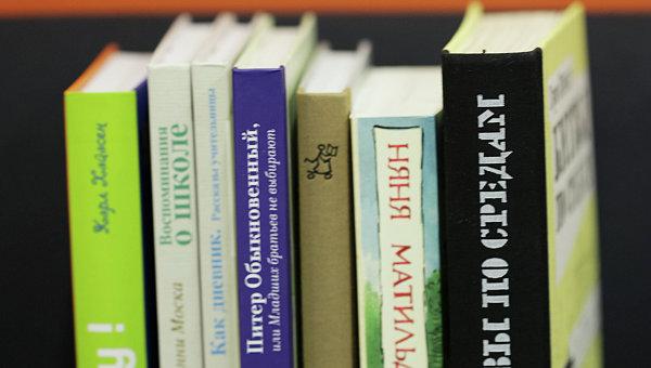 Скачать Лучшие Книги Торрент - фото 11