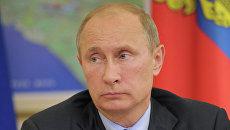 Встреча В.Путина с представителями общественности по вопросам патриотического воспитания молодежи