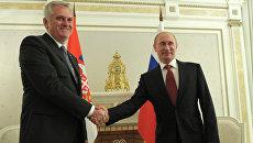 Президент России на встрече с президентом Сербии. Архивное фото