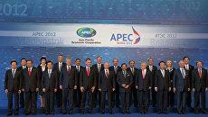 Общее фотографирование лидеров экономик АТЭС
