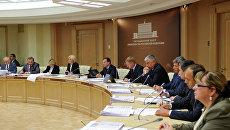 Д.Медведев провел селекторное совещание