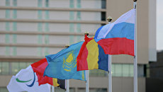 Флаги стран-участниц Паралимпиады