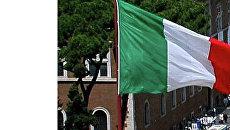 Флаг Италии. Архив
