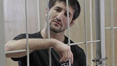 Заседание суда по делу спортсмена Расула Мирзаева. Архив