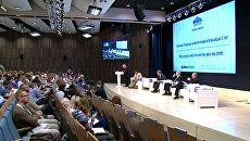 Эксперты о журналистах-роботах, армиях ботов в соцсетях и киберпреступниках