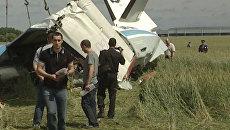 На месте происшествия: авиакатастрофа на Украине и ДТП в Боливии