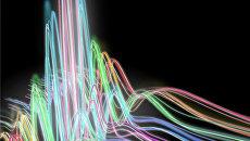 Мультиплексированный сигнал