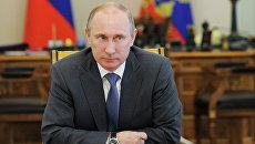 Владимир Путин провел совещание по ценообразованию