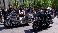 Сотни байкеров у посольства Ирака в Москве требовали освободить россиян