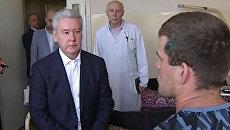 Полицейский рассказал Собянину, как получил удар на Марше миллионов