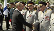 Путин возложил цветы к Вечному огню и поздравил с Днем Победы ветеранов