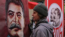 Участник демонстрации КПРФ. Архивное фото