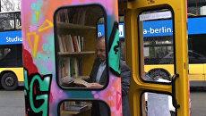 В будке, под землей, в аэропорту: необычные библиотеки России и мира